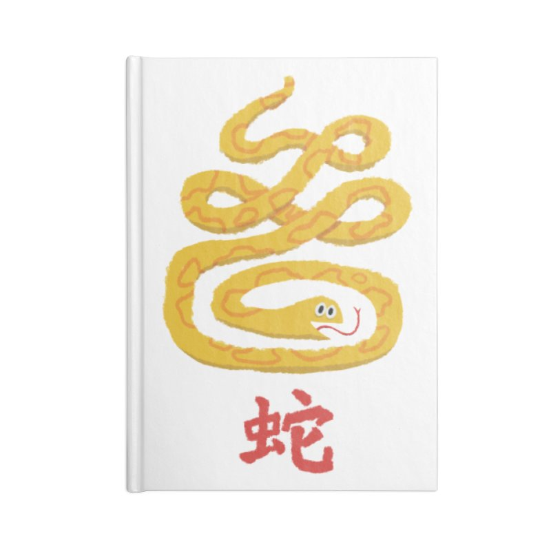 Snake | Japanese | Japan | Font Accessories Lined Journal Notebook by amirabouroumie's Artist Shop
