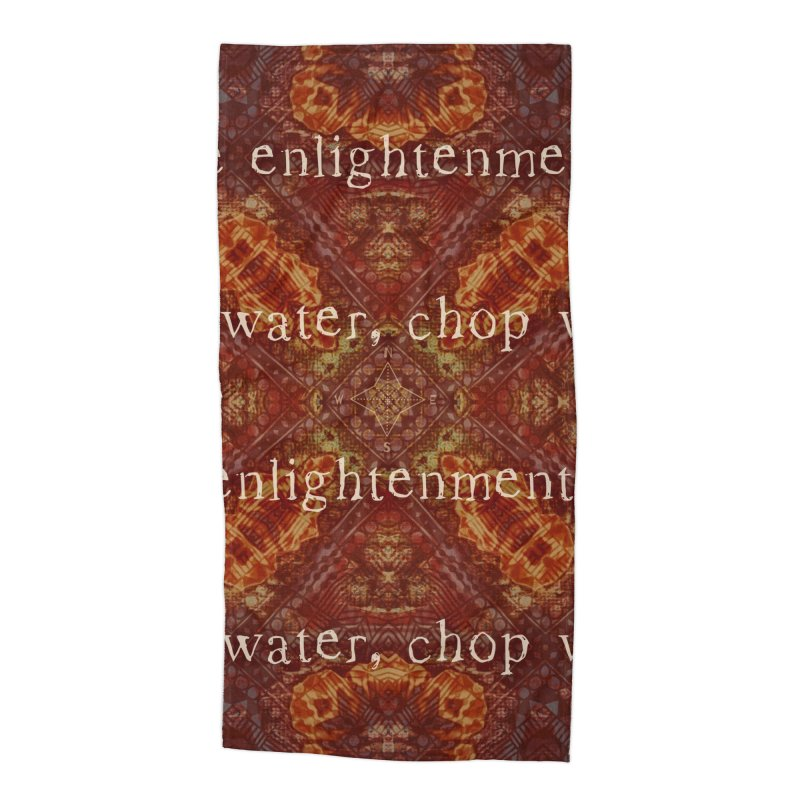 Before & After Enlightenment Accessories Beach Towel by An Authentic Piece