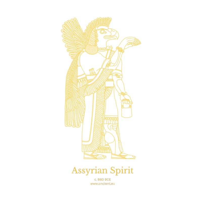 Assyrian Spirit Clothing Kids T-Shirt by Ancient History Encyclopedia