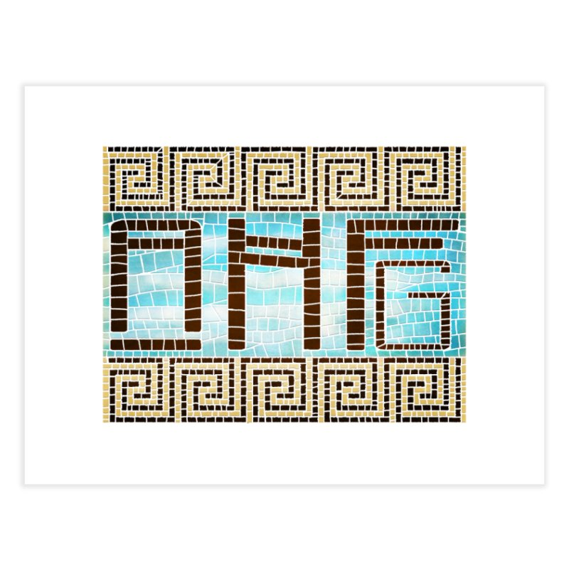 Fangirl Mosaic Home Fine Art Print by ancienthistoryfangirl's Artist Shop