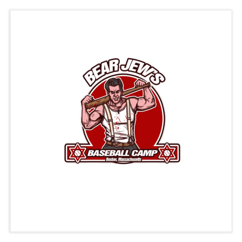 BJ's Baseball Camp Home Fine Art Print by andreusd's Artist Shop