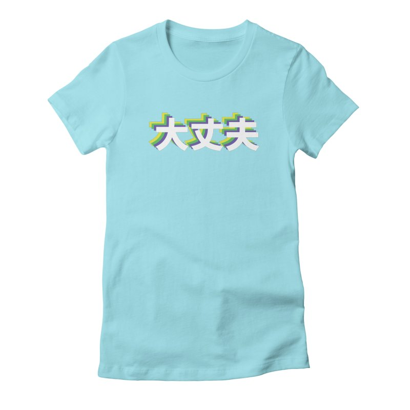 Daijoubu Women's Fitted T-Shirt by AnimeChicago Store