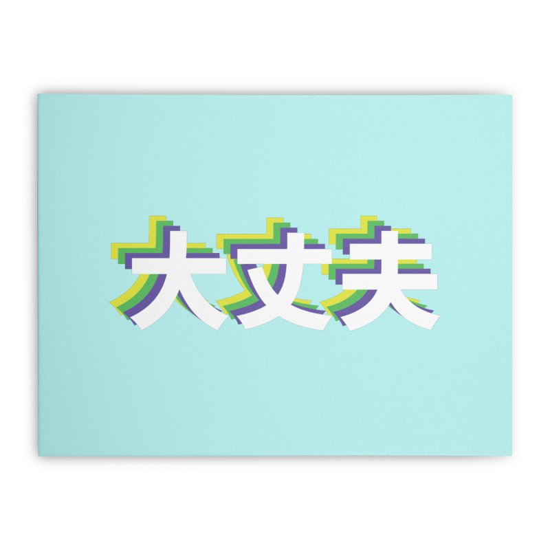 Daijoubu Home Stretched Canvas by AnimeChicago Store