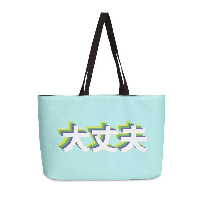 Daijoubu Accessories Weekender Bag Bag by AnimeChicago Store