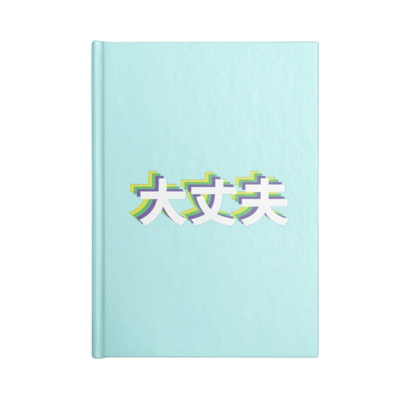 Daijoubu Accessories Blank Journal Notebook by AnimeChicago Store