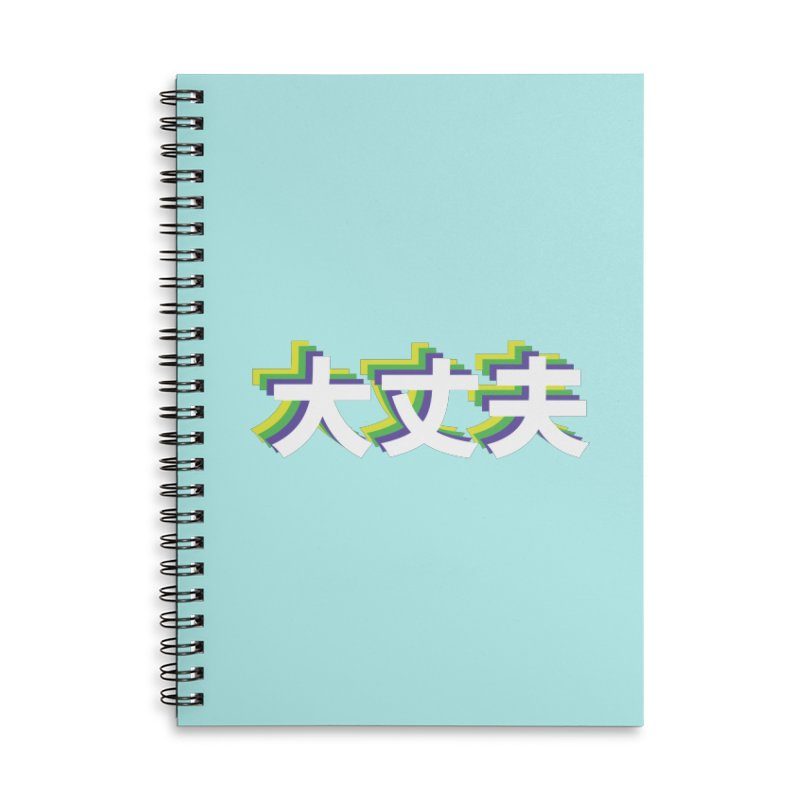 Daijoubu Accessories Lined Spiral Notebook by AnimeChicago Store