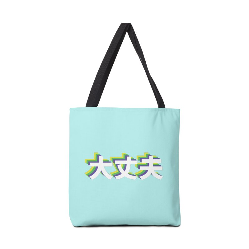 Daijoubu Accessories Tote Bag Bag by AnimeChicago Store