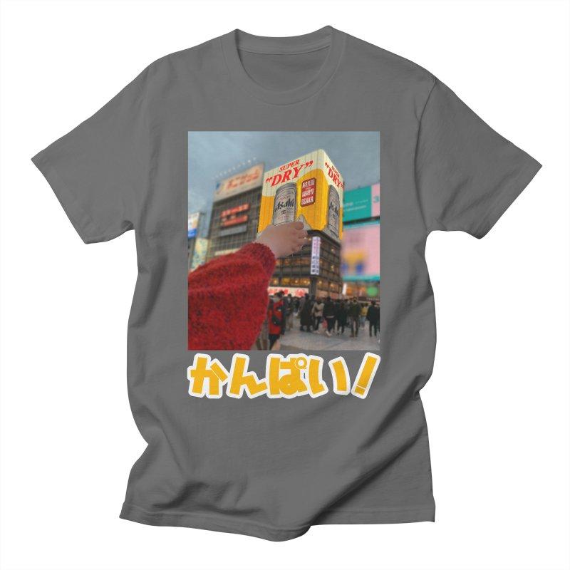Cheers from Osaka Men's T-Shirt by Anna Art X Design