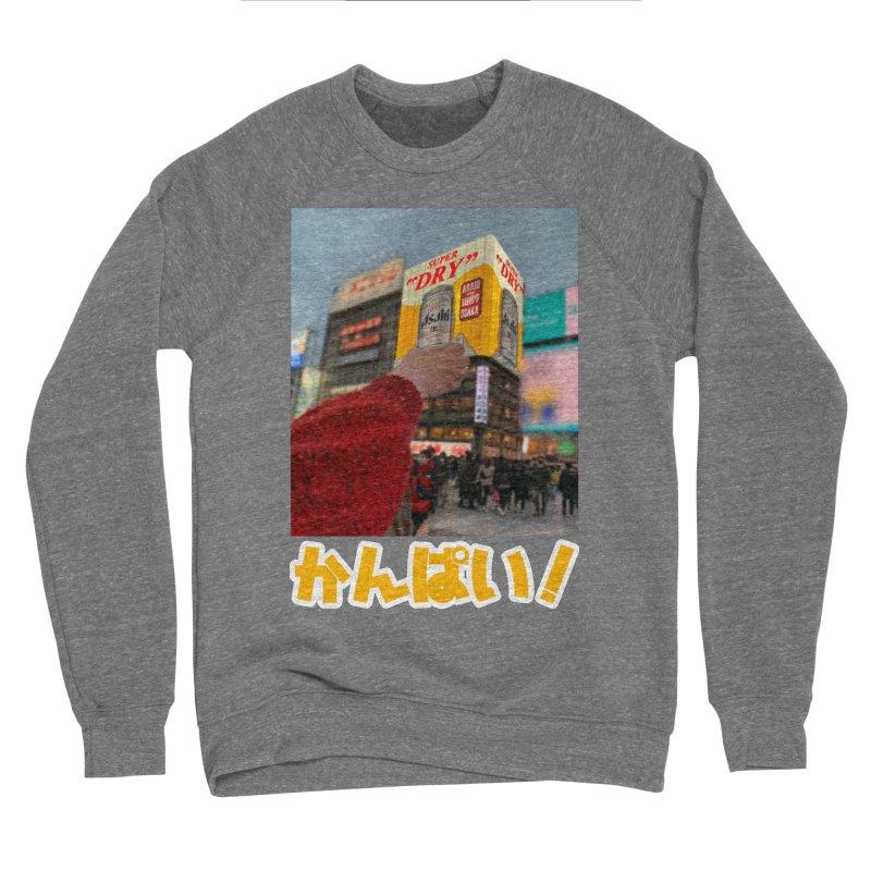Cheers from Osaka Men's Sweatshirt by Anna Art X Design