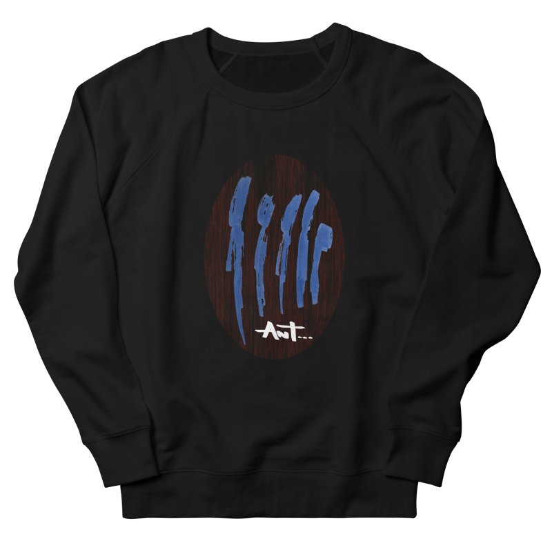 Peoples are abstract Wood Women's French Terry Sweatshirt by antartant's Artist Shop