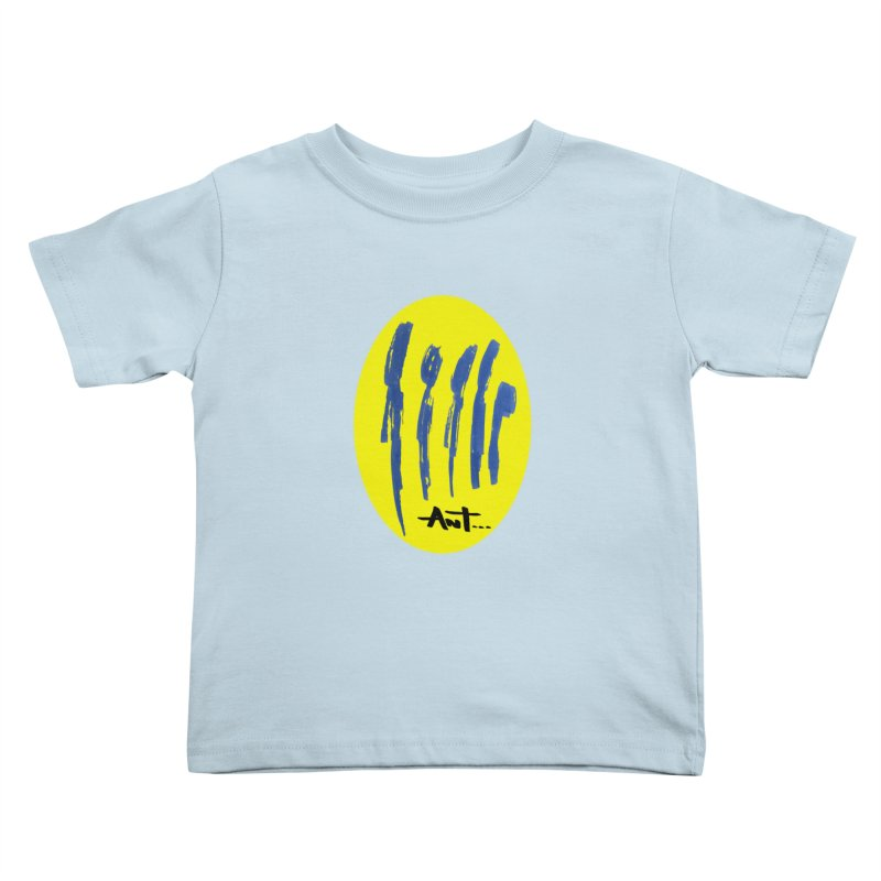 Peoples are abstract yellow Kids Toddler T-Shirt by antartant's Artist Shop
