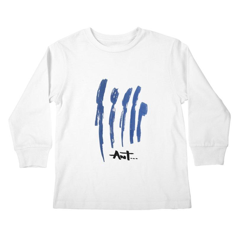 Kids None by antartant's Artist Shop