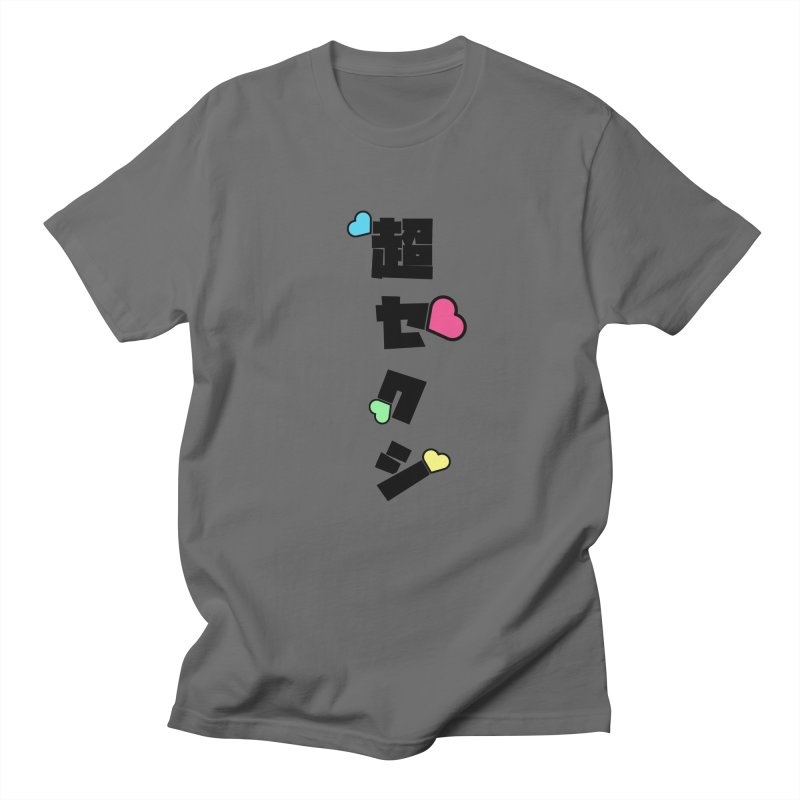 Too Sexy For Japan Men's T-Shirt by My Shirty Life