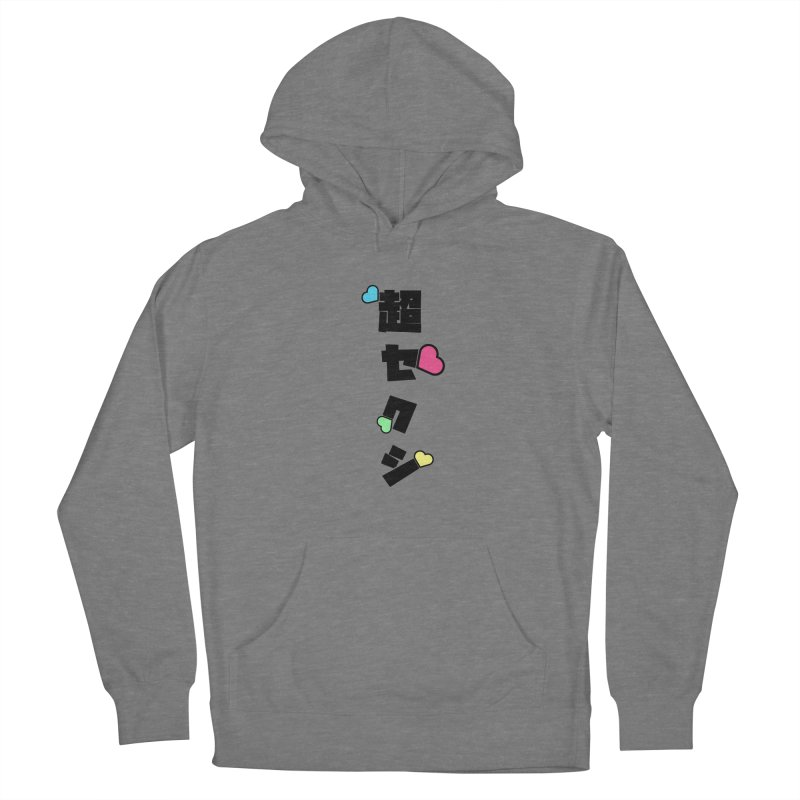 Too Sexy For Japan Women's Pullover Hoody by My Shirty Life