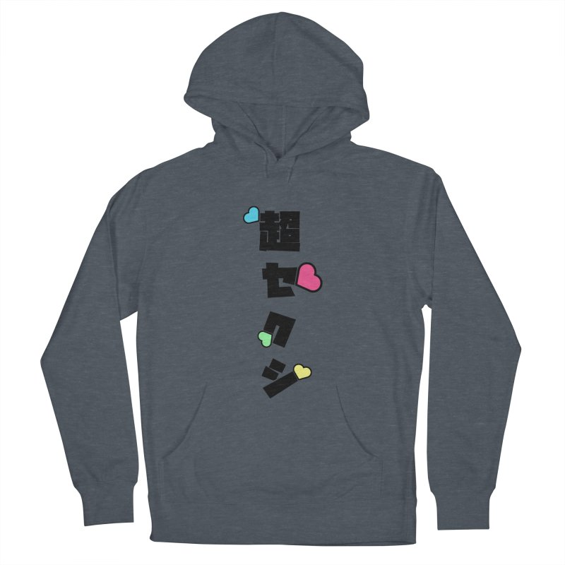 Too Sexy For Japan Women's French Terry Pullover Hoody by My Shirty Life