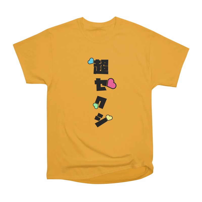 Too Sexy For Japan Women's Classic Unisex T-Shirt by My Shirty Life