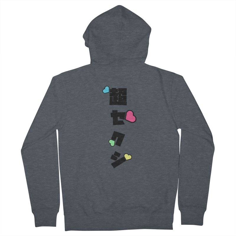 Too Sexy For Japan Men's Zip-Up Hoody by My Shirty Life