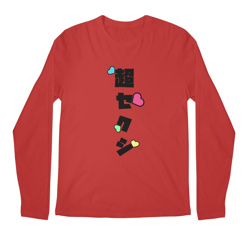 Too Sexy For Japan Men's Regular Longsleeve T-Shirt by My Shirty Life