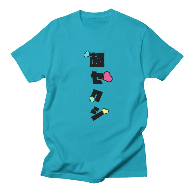 Too Sexy For Japan Men's Regular T-Shirt by My Shirty Life