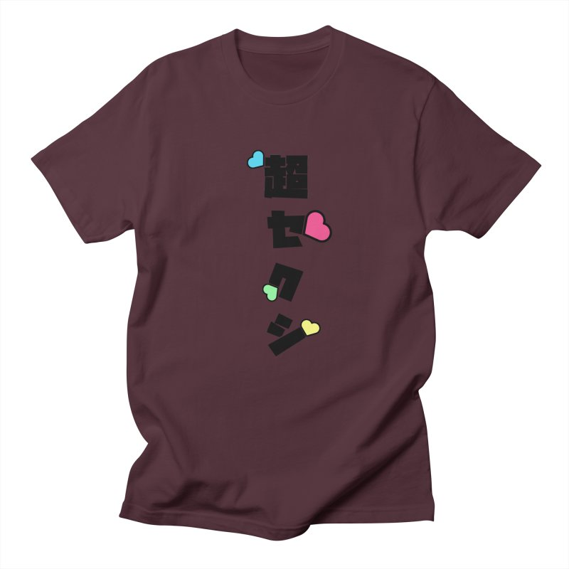 Too Sexy For Japan Women's Regular Unisex T-Shirt by My Shirty Life