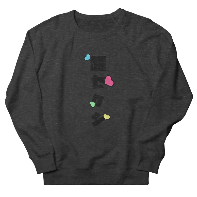 Too Sexy For Japan Men's French Terry Sweatshirt by My Shirty Life