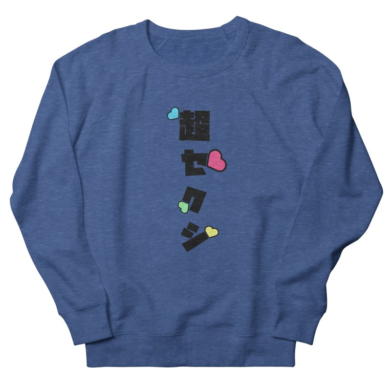 Too Sexy For Japan Men's Sweatshirt by My Shirty Life