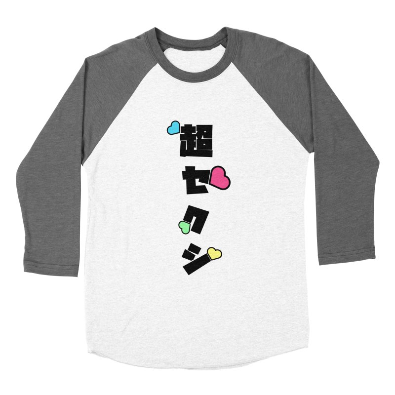 Too Sexy For Japan Women's Baseball Triblend Longsleeve T-Shirt by My Shirty Life