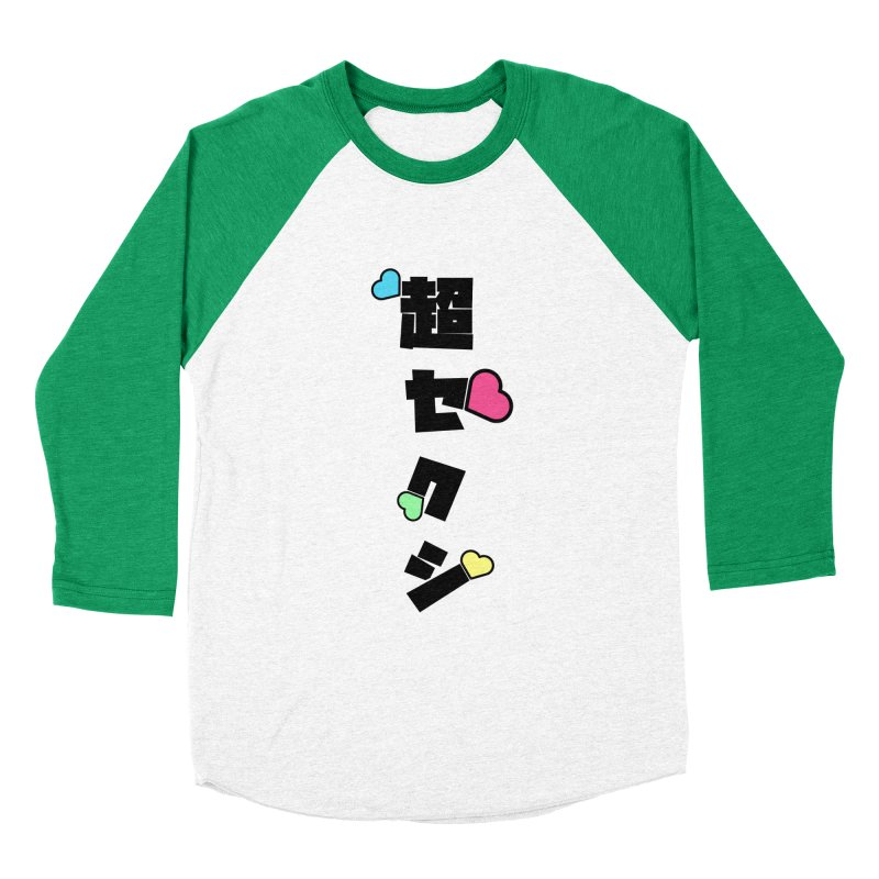 Too Sexy For Japan Men's Baseball Triblend T-Shirt by My Shirty Life