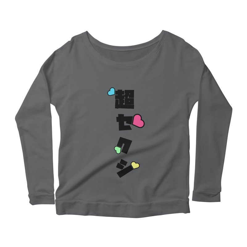 Too Sexy For Japan Women's Scoop Neck Longsleeve T-Shirt by My Shirty Life