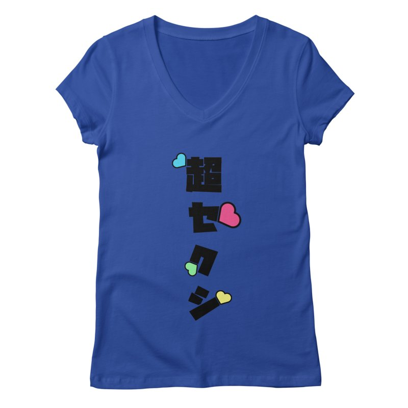 Too Sexy For Japan Women's Regular V-Neck by My Shirty Life