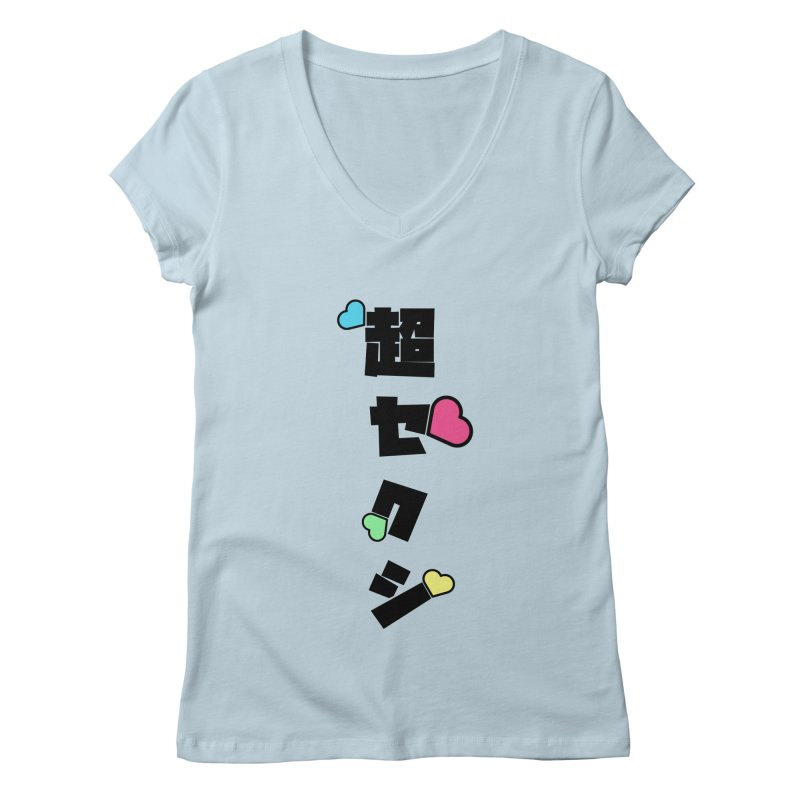 Too Sexy For Japan Women's V-Neck by My Shirty Life