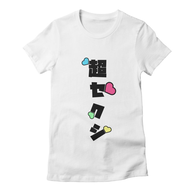 Too Sexy For Japan Women's Fitted T-Shirt by My Shirty Life