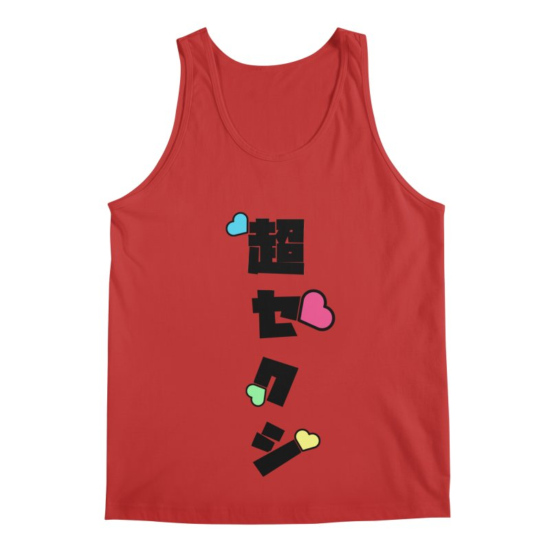 Too Sexy For Japan Men's Regular Tank by My Shirty Life