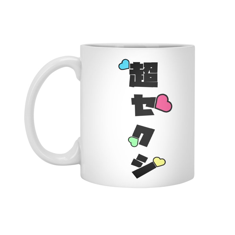 Too Sexy For Japan Accessories Mug by My Shirty Life