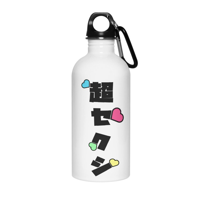 Too Sexy For Japan Accessories Water Bottle by My Shirty Life