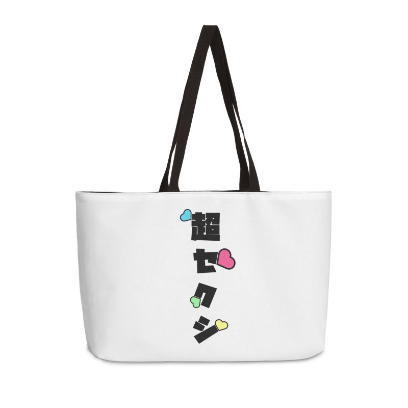 Too Sexy For Japan Accessories Weekender Bag Bag by My Shirty Life