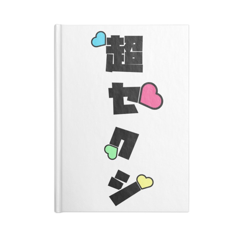 Too Sexy For Japan Accessories Lined Journal Notebook by My Shirty Life