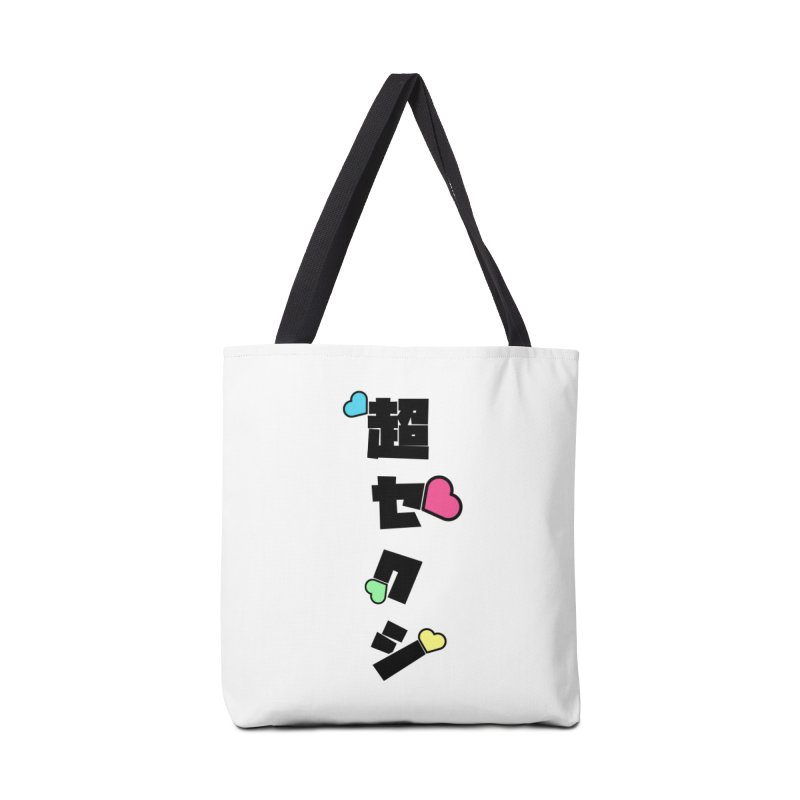 Too Sexy For Japan Accessories Tote Bag Bag by My Shirty Life