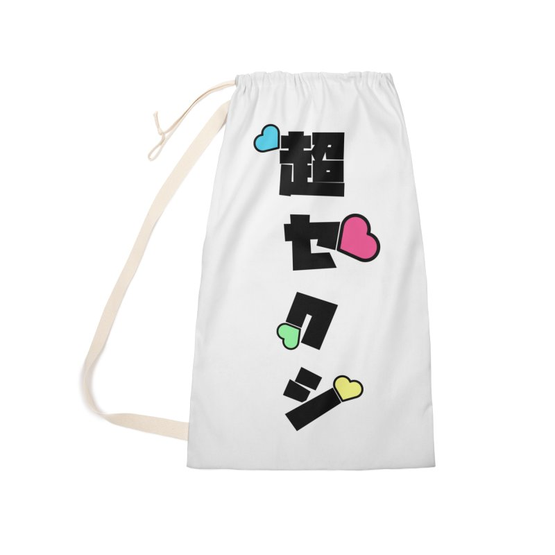 Too Sexy For Japan Accessories Laundry Bag Bag by My Shirty Life