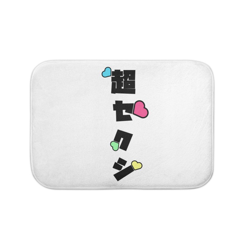 Too Sexy For Japan Home Bath Mat by My Shirty Life