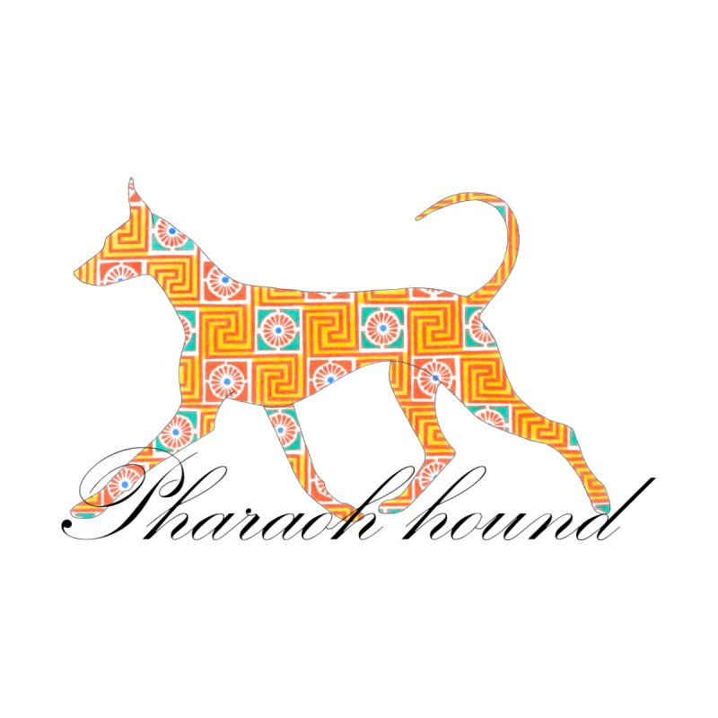 Pharaoh hound by ArtPharie's Artist Shop