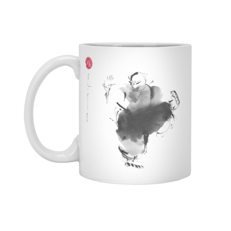 Turn Body And Sweep Lotus With Leg Accessories Standard Mug by arttaichi's Artist Shop