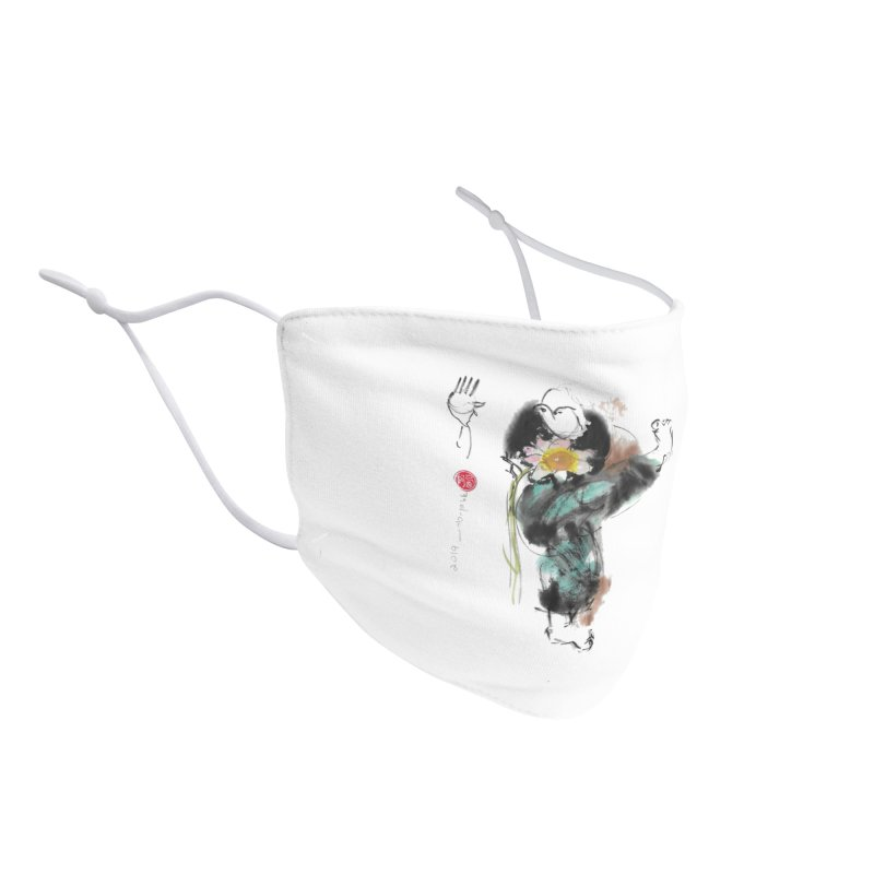 Turn Body And Sweep Lotus With Leg (color version) Accessories Face Mask by arttaichi's Artist Shop