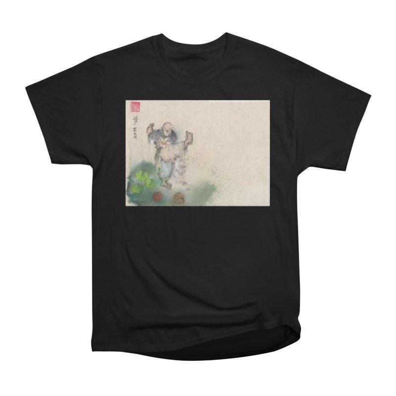 Turn Body And Sweep Lotus With Leg Women's Heavyweight Unisex T-Shirt by arttaichi's Artist Shop