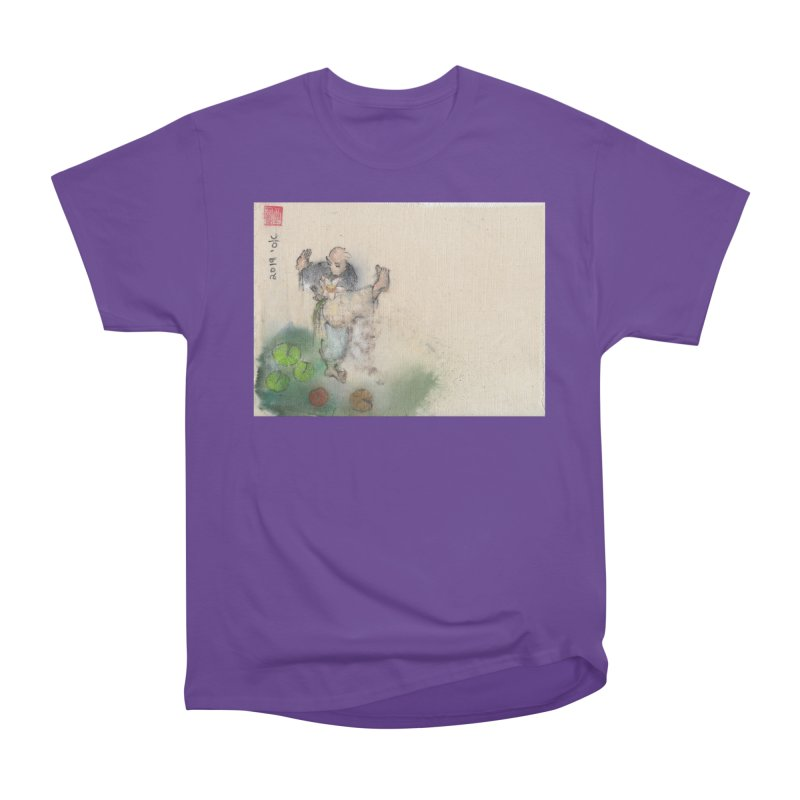 Turn Body And Sweep Lotus With Leg Men's Heavyweight T-Shirt by arttaichi's Artist Shop