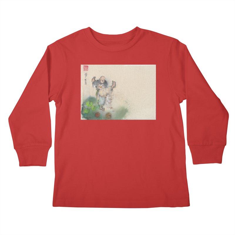 Turn Body And Sweep Lotus With Leg Kids Longsleeve T-Shirt by arttaichi's Artist Shop