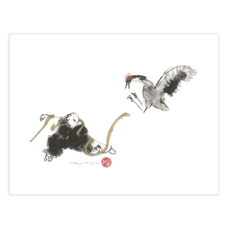 Tai Chi Snake and Crane print Home Fine Art Print by arttaichi's Artist Shop
