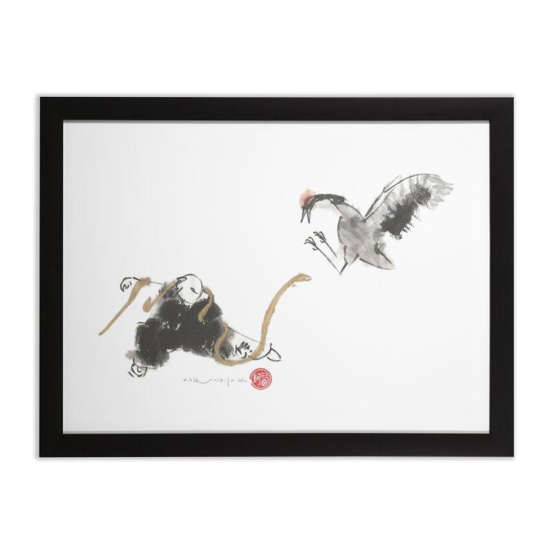 Tai Chi Snake and Crane print Home Framed Fine Art Print by arttaichi's Artist Shop