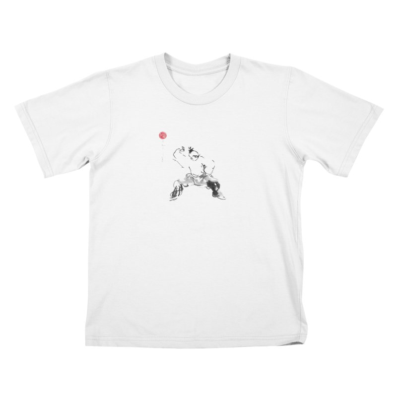 Fist Over Elbow Kids T-Shirt by arttaichi's Artist Shop