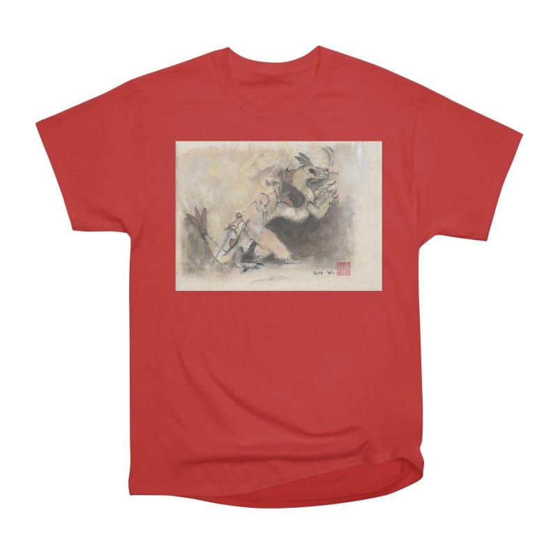 Black Dragon Wagging Tail Women's Classic Unisex T-Shirt by arttaichi's Artist Shop